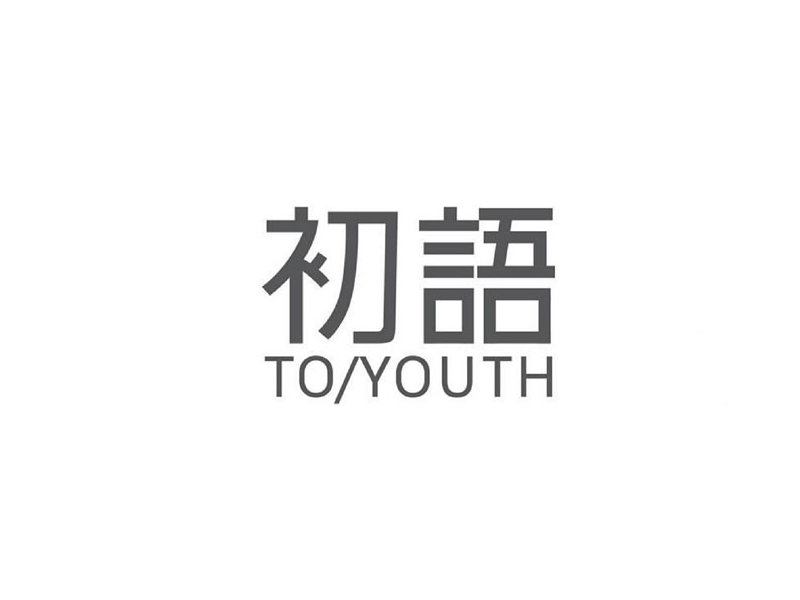 TO/YOUTH